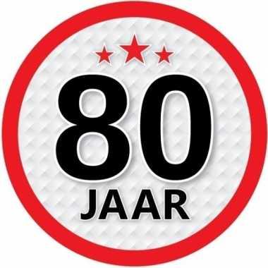 10x 80 jaar leeftijd stickers rond 15 cm verjaardag versiering