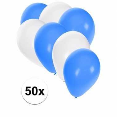 50x ballonnen 27 cm blauw / witte versiering