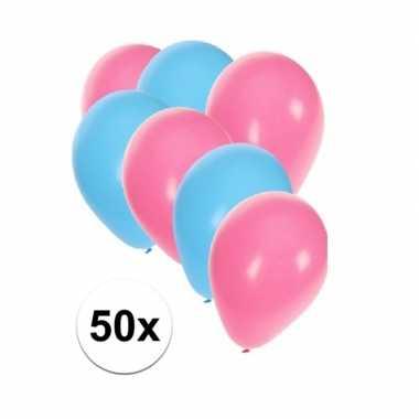 50x ballonnen 27 cm lichtblauw / lichtroze versiering