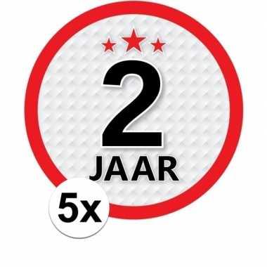 5x 2 jaar leeftijd stickers rond 15 cm verjaardag versiering