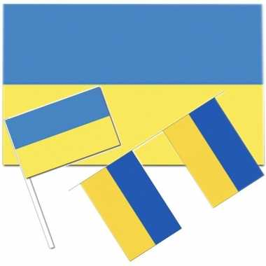 Feestartikelen oekraine versiering pakket