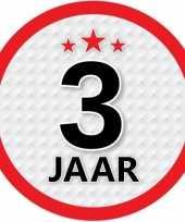 10x 3 jaar leeftijd stickers rond 15 cm verjaardag versiering