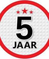 10x 5 jaar leeftijd stickers rond 15 cm verjaardag versiering