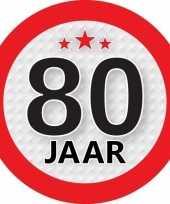 10x 80 jaar leeftijd stickers rond 9 cm verjaardag versiering