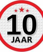 5x 10 jaar leeftijd stickers rond 15 cm verjaardag versiering