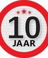 5x 10 jaar leeftijd stickers rond 9 cm verjaardag versiering