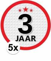5x 3 jaar leeftijd stickers rond 15 cm verjaardag versiering