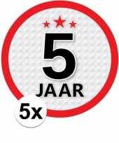 5x 5 jaar leeftijd stickers rond 15 cm verjaardag versiering
