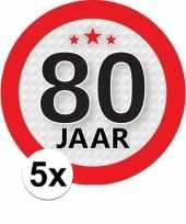 5x 80 jaar leeftijd stickers rond 9 cm verjaardag versiering