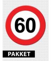 60 jarige verkeerbord versiering pakket