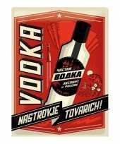 Bar versiering muurplaat vodka