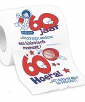 Cadeau toiletpapier rol 60 jaar verjaardag versiering versiering