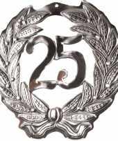 Feest versiering krans van 25 jaar