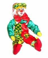 Pvc wandversiering clowns 50 cm