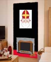 Sinterklaas wandversiering 42 cm