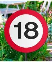Tuinversiering tuinbord 18 jaar